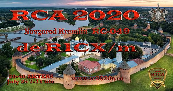 In the air of the Novgorod Kremlin and other strongholds of Russia