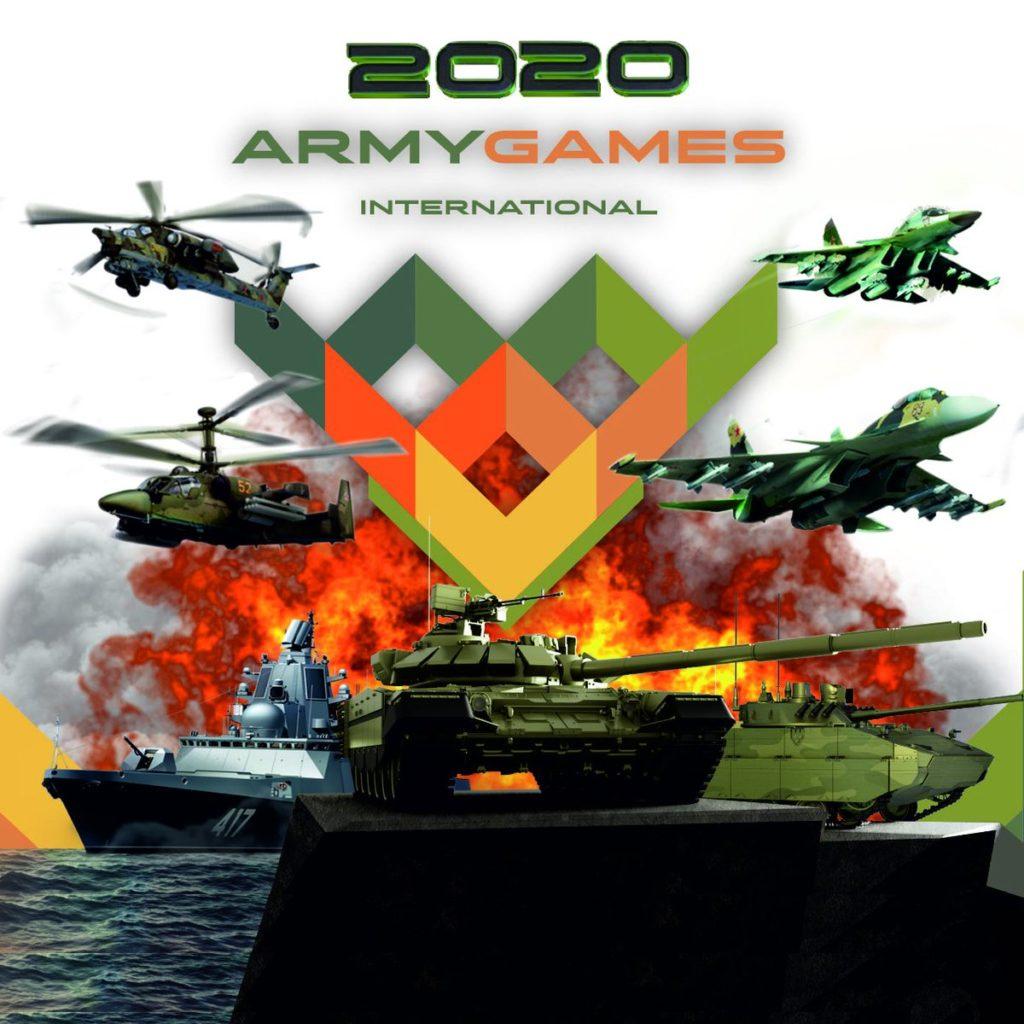 ARMI-2020