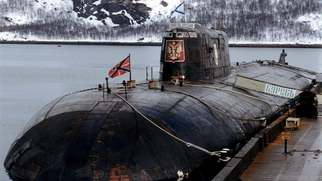 """submarine """"Kursk"""""""