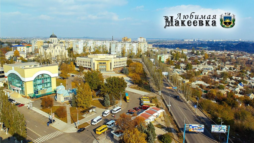 """Activity Days of Radio Club """"Signal"""" on September 5-13, 2020 for the diploma """"Makeevka 330"""""""