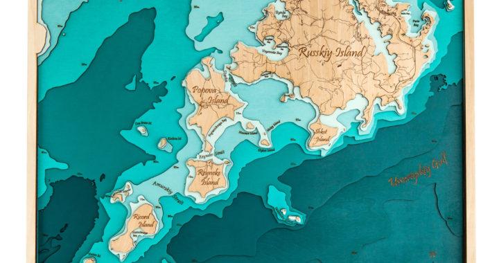острова архипелага Императрицы Евгении