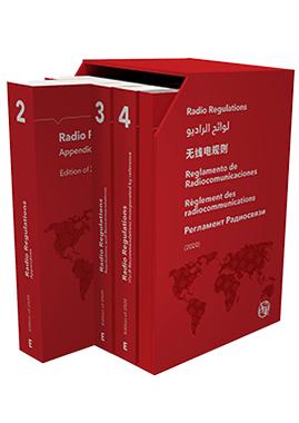 International Telecommunication Union Releases 2020 ITU Radio Regulations