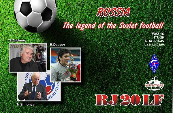 "Diploma program ""Legends of Soviet soccer - Russian chronicle"""