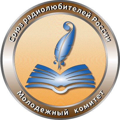 """November 7 2020 - All-Russian competition on radio communication on TV """"Druzhba"""""""
