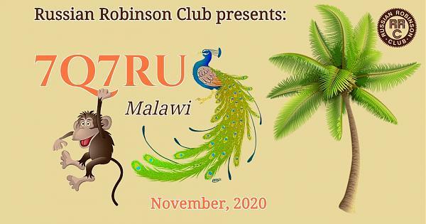 Russian Amateur Radio Expedition to Malawi, 7Q7RU