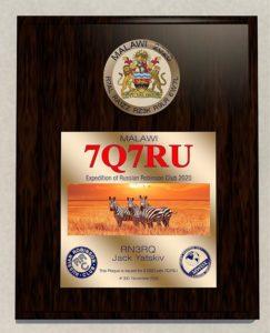 """Plaque """"MALAWI 2020 7Q7RU"""""""