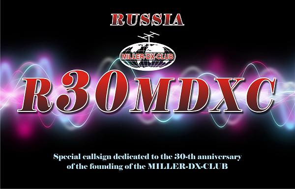 "Marathon ""Miller-DX-Club"" 30 - years on the air"