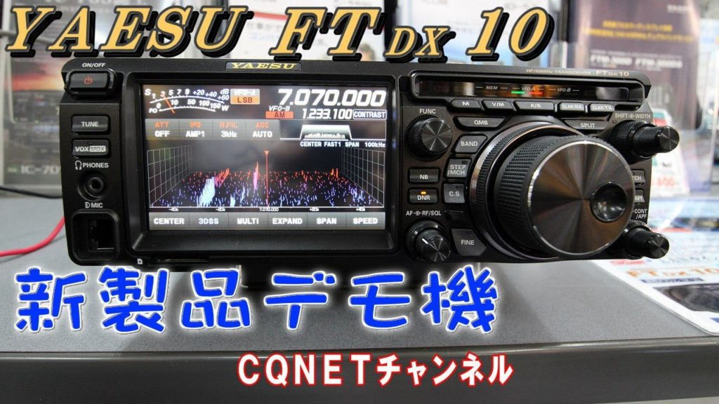 FTDX10 Video 12/14