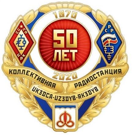 UK3DCA - UZ3DYB - RK3DYB 50 years